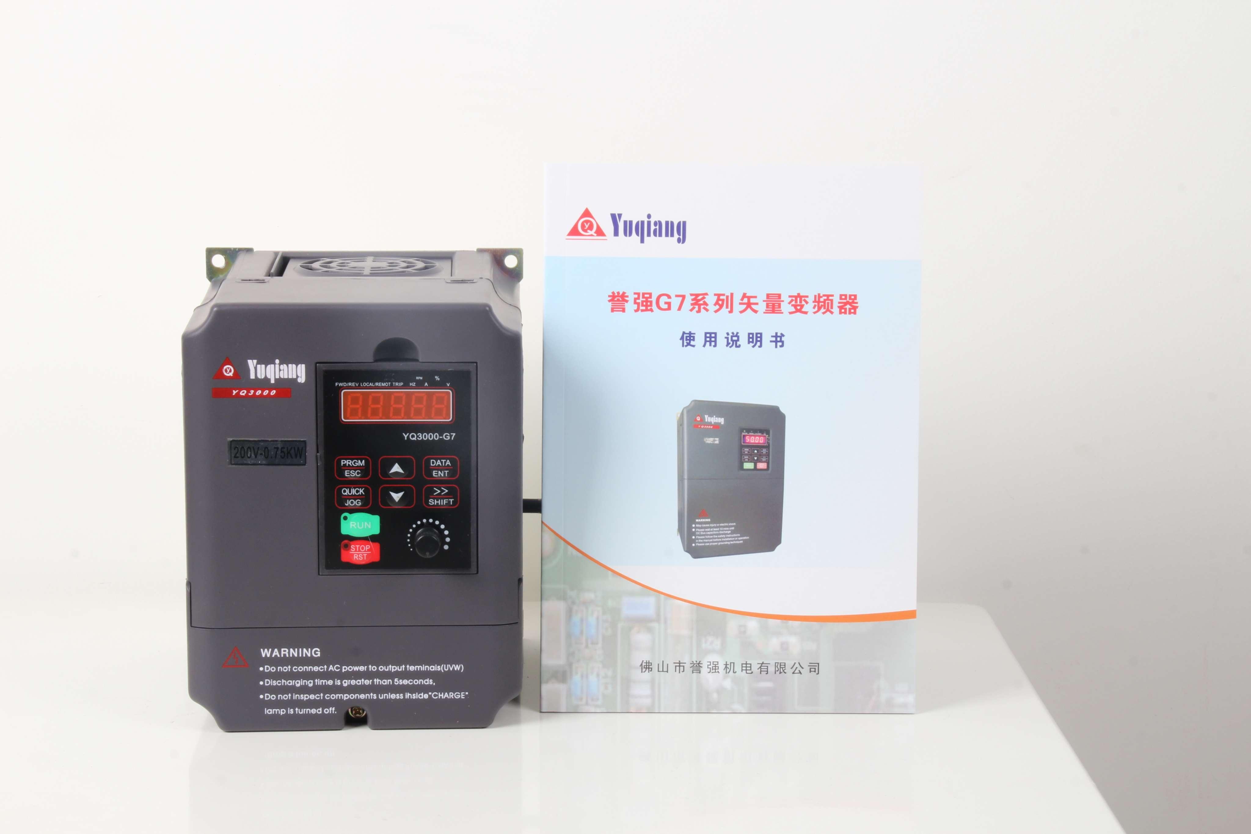 誉强变频器yq3000-g7系列-220v0
